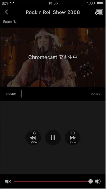 スマホを使ってdTVをChromecastでテレビで見る方法(テレビでdTV動画をお楽しみください。)
